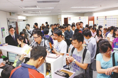 香港不少年轻人都希望觅得一份暑期工,但要小心选择,慎防堕入求职陷阱。资料图片