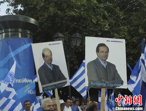 """希腊再迎大选 欧元区""""希腊时刻""""或有惊无险(图)"""