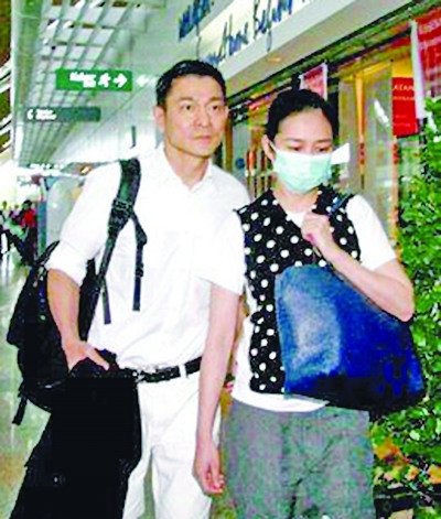 倩 刘德华为女取名 刘向蕙 称想再生一个男孩