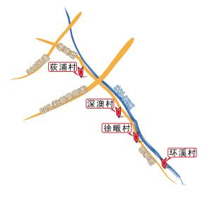 杭州/带辆折叠自行车去骑杭州最美乡村路 到深澳看古建筑(组图)
