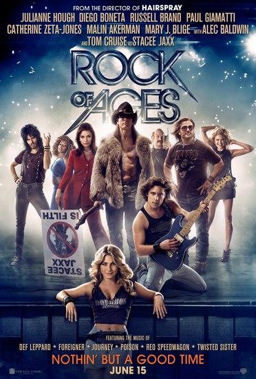 《摇滚年代》Rock of Ages