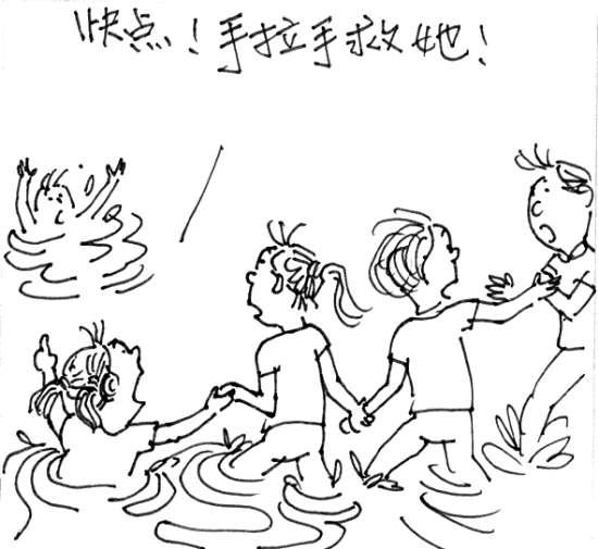 哈尔滨5名学生手拉手营救女同学(图)
