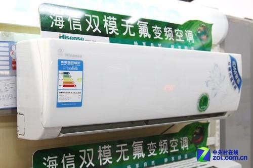 海信35变频空调价格_变频低价格 海信大1P空调仅售3499元(组图)-搜狐滚动