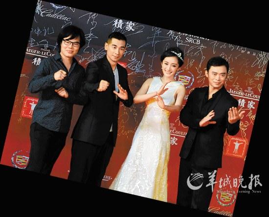 """刘恺威和杨幂像是""""预演婚礼"""""""