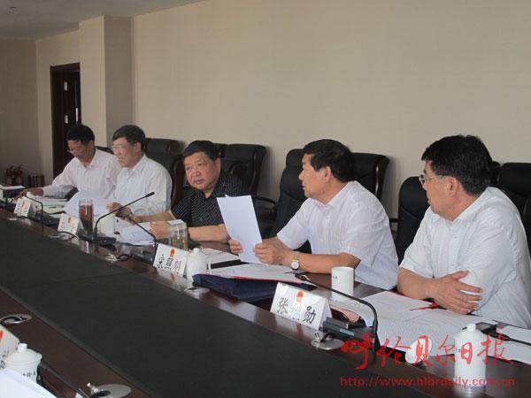 市人大甘桂玲_呼伦贝尔市人大召开第73次主任会议(组图)