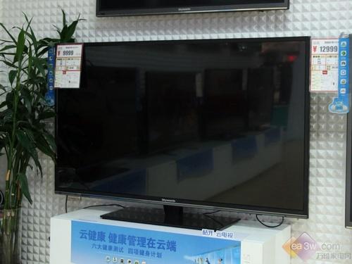 创维55E600A液晶电视