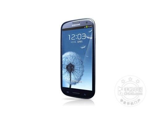 三星I9308手机正面图片
