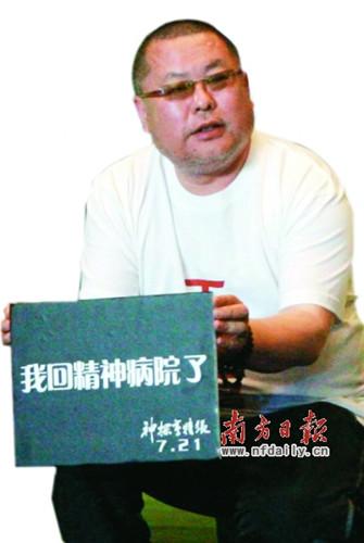 """导演高群书参赛电影节:跟评委太熟,不去""""跑""""大奖"""