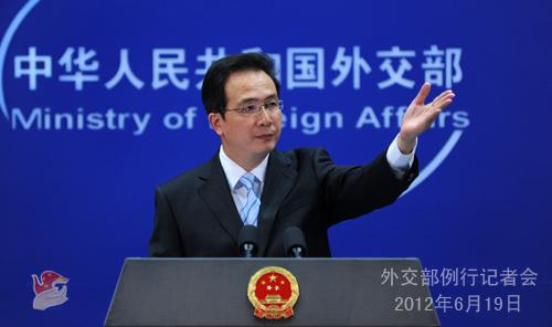 2012年6月19日,ceo彩票平台主管-38237,外交部发言人洪磊主持例行记者会。