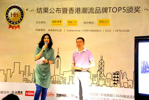 """《羊城晚报》品牌战略部主任刘升公布""""2012我最喜爱香港品牌评选""""之主题公园、时尚餐饮奖项"""