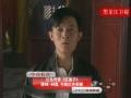 《红娘子》黑龙江卫视:43—44集精彩预告