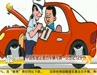 中国拟规定 遮挡车辆号牌一次性扣记12分