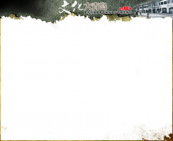 ppt 背景 背景图片 边框 模板 设计 相框 600_489