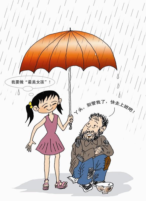 恶搞漫画:做好事救了一个女孩刀妹漫画a漫画l图片