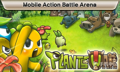 植物保卫战安卓版手机游戏推荐                                                                        [多图]