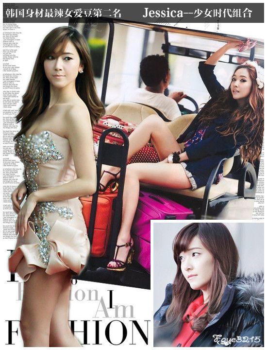 韩媒评:身材最辣十大韩国女星