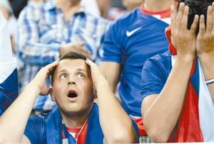 表情 自我/克罗地亚队球迷的惊愕表情。