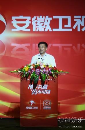 安徽广播电视台党委书记、台长、总编辑张苏洲