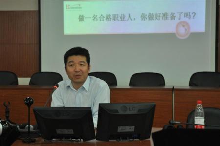 2012中国翻译职业交流大会隆重召开