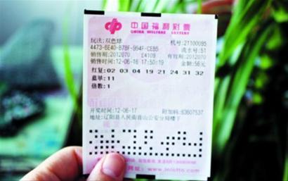辽阳60多岁攻略花了56元,中得双色球第2012070期奖金,老人总计638吞食天地曹孟德传大奖2图片
