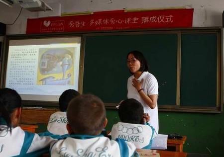 来自上海的优秀教师志愿者