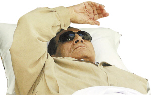 穆巴拉克被转移至马阿迪军事医院