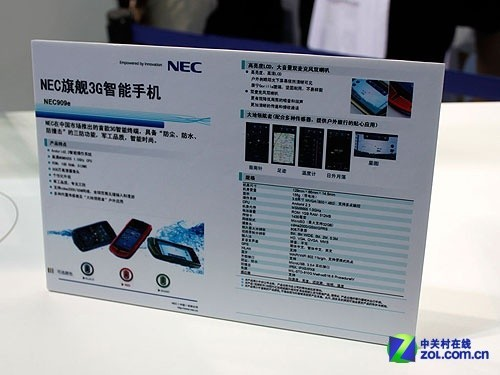 上海亚洲移动通信展