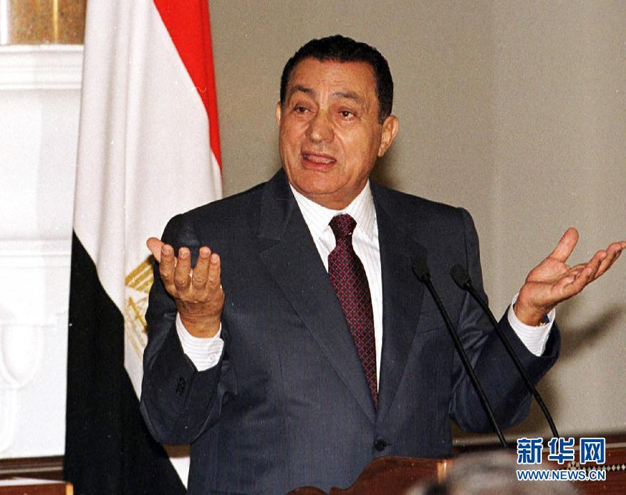 穆罕默德・胡斯尼・穆巴拉克(Muhammed Hosni Mubarak),埃及前总统、民族民主党主席。
