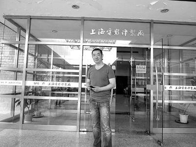 西安配音演员张欣