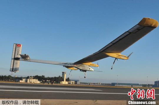 世界最大太阳能飞机即将开启穿越沙漠之旅