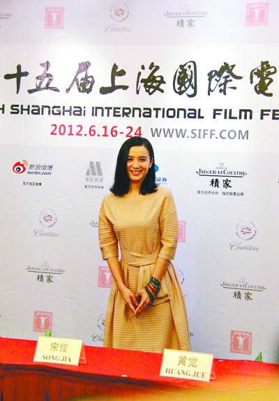 《萧红》入围上海电影节金爵奖 小宋佳或双料封后