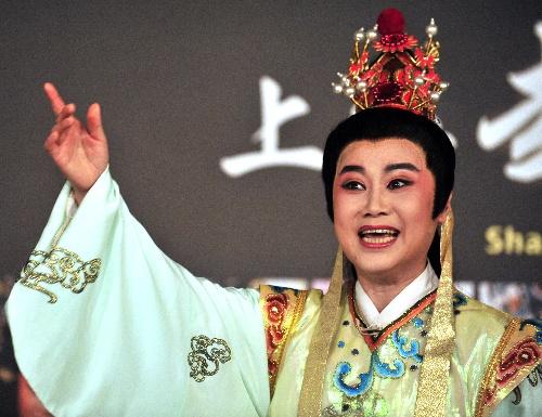 台北,2012年6月21日    上海越剧院将在台演出    6月21日,范派小生