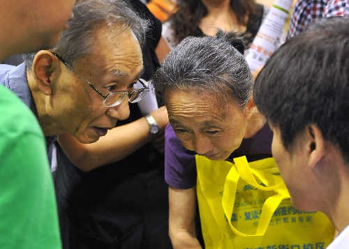 (教育)(4)南京高中志愿填报工作全面展开-搜狐呼伦贝尔高中哪些有图片