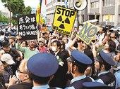 日本4万人包围首相官邸 反对野田重启核电站