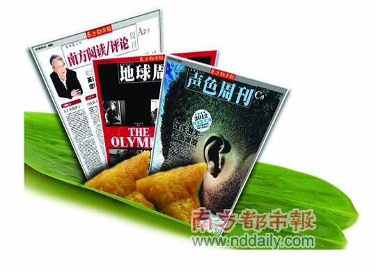 音乐/2012北美暑期音乐指南