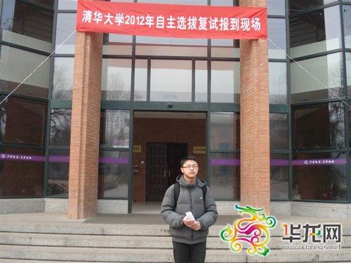 """2012年重庆高考理科状元:爱好很""""普通"""""""