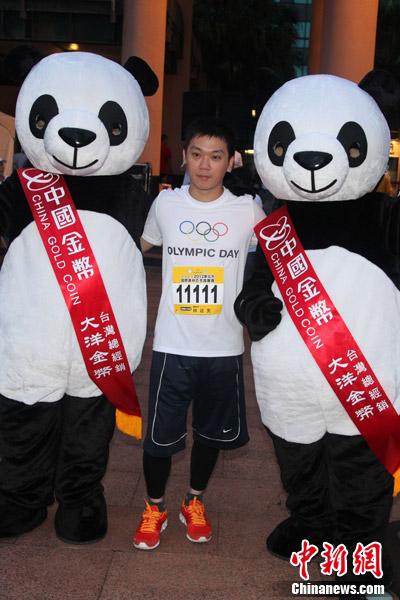 新北市数千人长跑为中华台北奥运选手加油