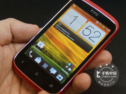 新品到货 HTC A320E(渴望C):1699. 青年