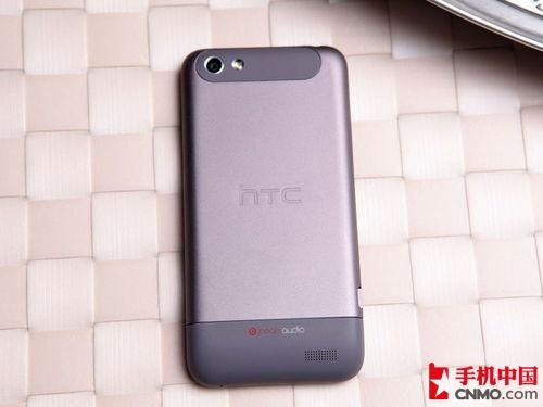 HTC One V ¥2080 腾达