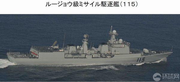 """中国海军""""115""""号导弹驱逐舰。"""