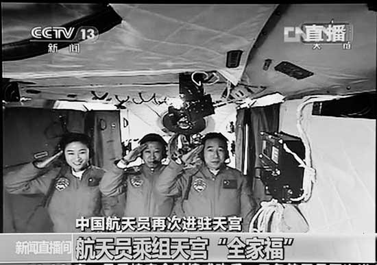 昨天,三位航天员再次进驻天宫,向祖国和人民敬军礼 视频截图