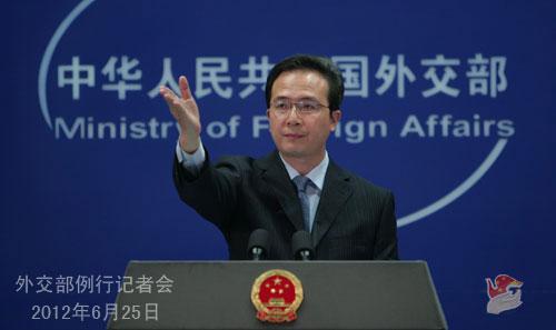 中广网北京6月25日消息 今天(25日),外交部发言人洪磊主持例行记者会。