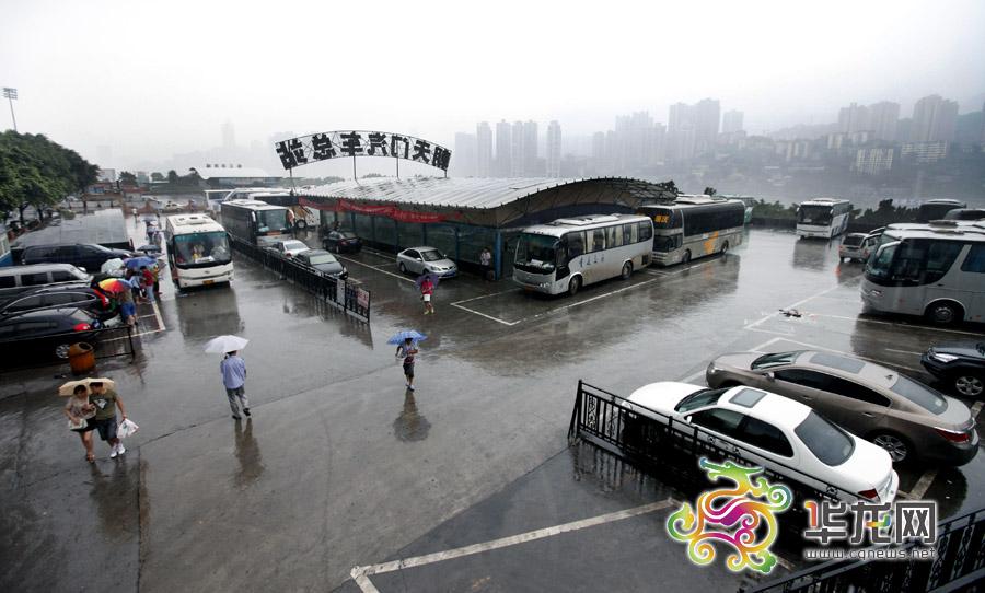 重庆朝天门长途汽车站可以提前订票吗高清图片
