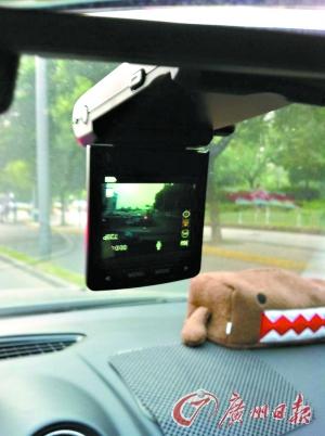 汽车行驶记录仪