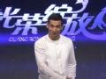 《光荣绽放片花》20120625 赵文卓现场教学太极精彩花絮