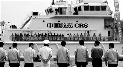 """昨日,""""东海救112""""轮靠泊上海外高桥码头。当日,""""东海救112""""轮等4艘救助船在完成神九飞船上升段海上应急救援保障任务后,安全返回。新华社记者 陈飞 摄"""