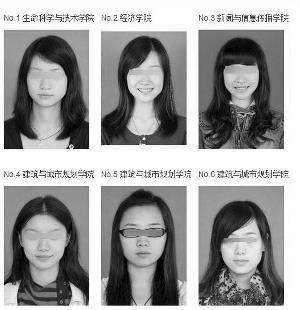 """华中科技大学女生的照片被黑客盗取,并放在一个网站上""""比美"""" 网页截图"""