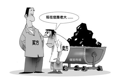 """价格一天一变生意难做 倒煤人成了""""倒霉蛋""""(图)图片"""