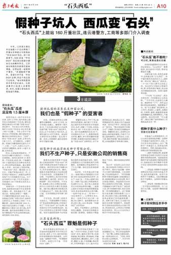 江苏检察机关举报宣传周启幕 举报贪污20万重奖