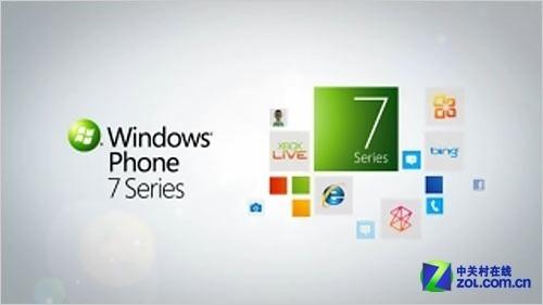 WP7试水WP8发力 二次改变看微软目的何在